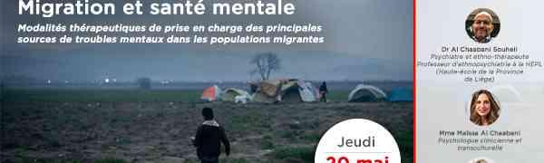 Webinaire : Migration et Santé Mentale